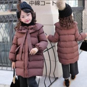 子供服 中綿ジャケット キッズ 女の子 ダウン中綿コート フリル襟 ジャケット アウター 暖かい アウトウェア お出かけ 可愛い 冬