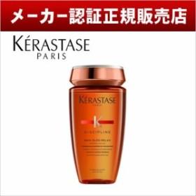 【メーカー認証正規販売店】KERASTASE ケラスターゼ DP バン オレオリラックス 250ml
