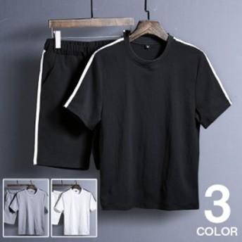 上下セット 半袖 メンズ ジャージ セットアップ スポーツウェア ルームウェア カジュアル Tシャツ ショートパンツ シンプル