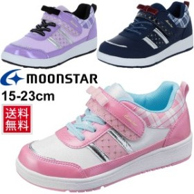 キッズシューズ ジュニア 女の子 ムーンスター moonstar ガールズ スニーカー 子供靴 15-23.0cm 女児  /SG-C494