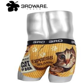 ボクサーパンツ メンズ ローライズ 国内ブランド サードウェア ダンボールネコ FRAGILE 3RDWARE