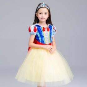 e9023d78c8d35 子供 ドレス プリンセス 白雪姫 ロングドレス しっかりふわりん コスチューム なりきり 子供 キッズ お姫様