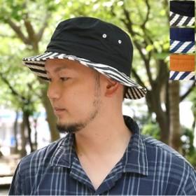 ツートーン ストライプ ハット バケットハット 帽子柔らかいのにハリがある綿100%。あらゆるシーンに取り入れやすいバケットハット。帽子