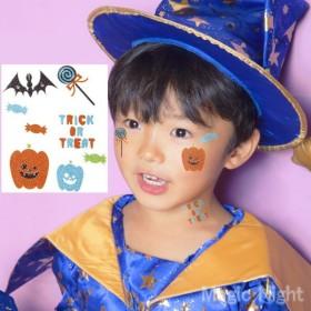 フェイスシール KIDSシール かぼちゃとおかし ハロウィン 仮装 コスプレ メイク シール
