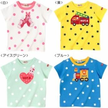 ホットビスケッツ(HOT BISCUITS)星柄&水玉柄☆キャラクター半袖Tシャツ(白・100cm)