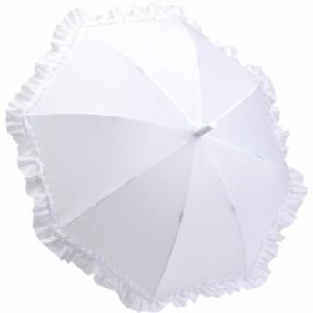 ガレリア 傘 アンブレラ キッズ 女の子【Galleria Kids Ruffle Umbrella】White