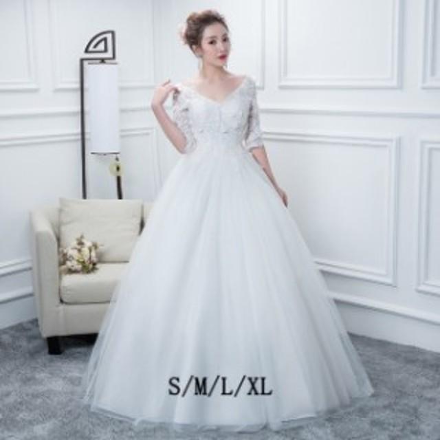 13cfb98c38b67 ウエディングドレス 半袖 二次会ドレス 花嫁ドレス 音楽会 結婚式 レース 食事会 ウエディングドレス