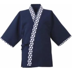 亀甲衿紺甚平 (和風白衣甚平) (厨房 調理 白衣)