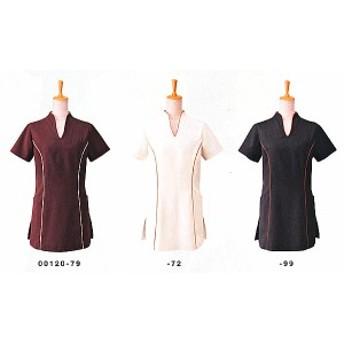 チュニックシャツ 00120-72-79-99 レディース 全3色 (B-SPA ボストン商会 エステ エステティシャン 理容師 美容師 ユニフォ