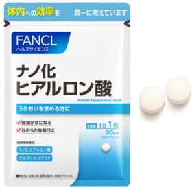 FANCL(ファンケル)公式 ナノ化 ヒアルロン酸 約30日分