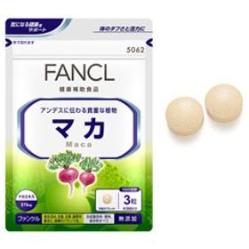 FANCL(ファンケル)公式 マカ 約30日分