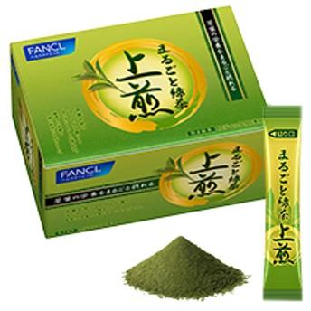 FANCL(ファンケル)公式 まるごと緑茶 上煎 分包