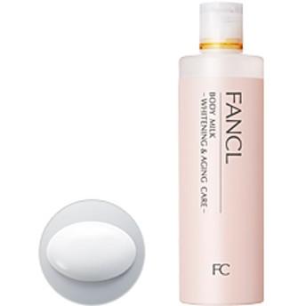 FANCL(ファンケル)公式 ボディミルク 美白&エイジングケア<医薬部外品> 1本