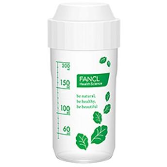 FANCL(ファンケル)公式 シェーカー