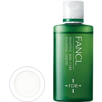 FANCL(ファンケル)公式 乾燥敏感肌ケア 洗顔リキッド 1本