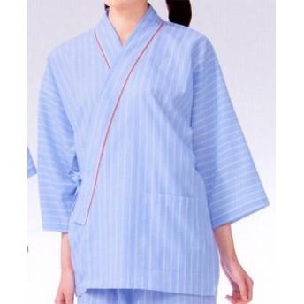 285-98 患者衣(甚平型) 全1色 (看護師 ドクター ナース 介護 メディカル白衣 「KAZEN」)