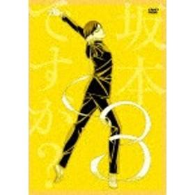 坂本ですが 3(DVD)/アニメーション[DVD]【返品種別A】