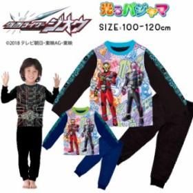 ◆仮面ライダージオウ 光るパジャマ 男の子 長袖 パジャマ キッズ 100cm 110cm 120cm