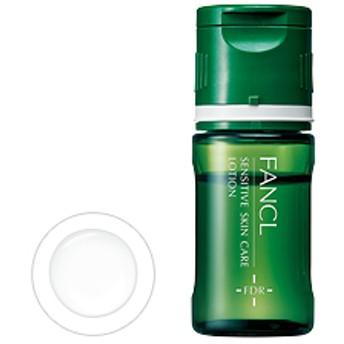 FANCL(ファンケル)公式 FDR 化粧液 3本