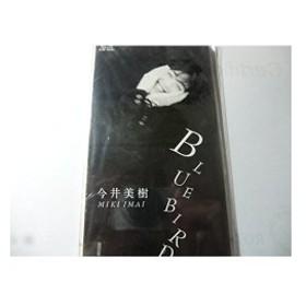 Bluebird 中古 良品 CD