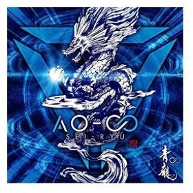 AO-∞ 中古 良品 CD