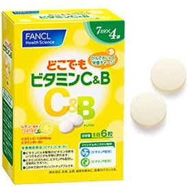 FANCL(ファンケル)公式 どこでもビタミンC & B 約4週間分