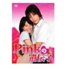 Pinkの遺伝子 [DVD] 中古 良品