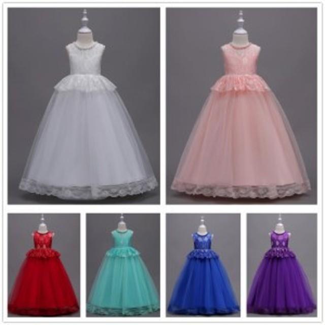 be9345478b612 子供ドレス ノースリーブロングドレス レースワンピース キッズ フォーマル 結婚式 発表会 女の子フォーマルドレス