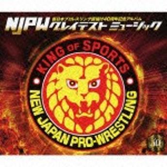 新日本プロレスリング旗揚げ40周年記念アルバム~NJPW グレイテストミュージック~/プロレス[CD]【返品種別A】