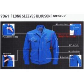 バートル 7061 長袖ブルゾン 全5色 (BURTLE)