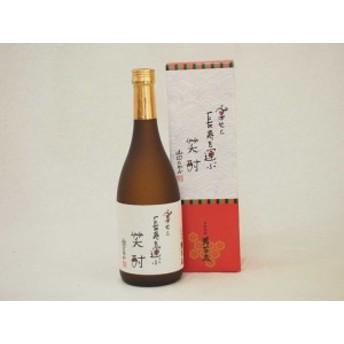 東酒造 本格芋焼酎 幸せと長寿を運ぶ笑酎 寿百歳 720ml(鹿児島県)