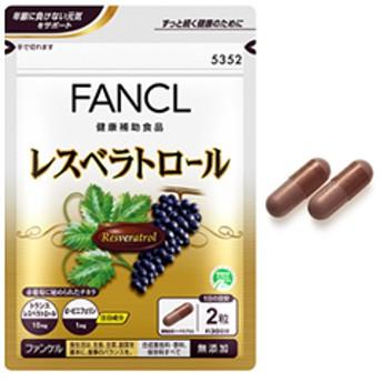 FANCL(ファンケル)公式 レスベラトロール 約30日分