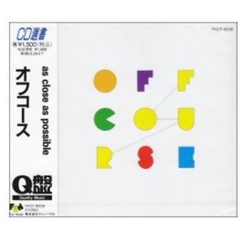 アズ・クロース・アズ・ポッシブル 中古 良品 CD