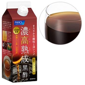 FANCL(ファンケル)公式 濃高熟成黒酢 約20日分
