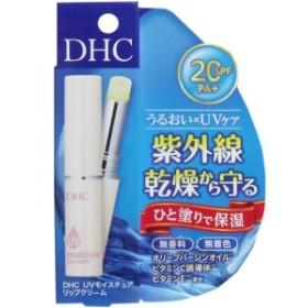 DHC UV モイスチュアリップクリーム 1.5g