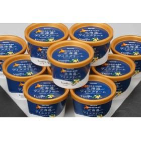 北海道バニラアイスクリーム12個セット