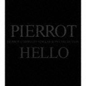 [枚数限定][限定盤]HELLO COMPLETE SINGLES AND PV COLLECTION/PIERROT[CD+DVD]【返品種別A】