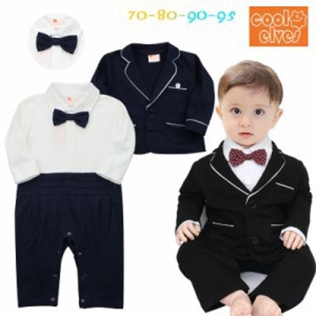 723acf0a98172 キッズロンパース スーツ男の子フォーマル3点セットジャケットパンツシャツ キッズ 子供服 フォーマル 長袖
