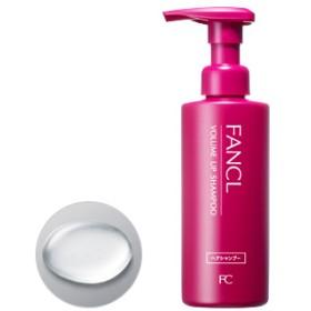 FANCL(ファンケル)公式 ボリュームアップシャンプー 1本