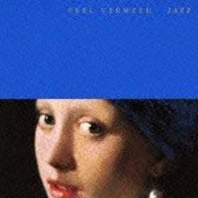 フィール・フェルメール ジャズ/リタ・ライス[CD]【返品種別A】