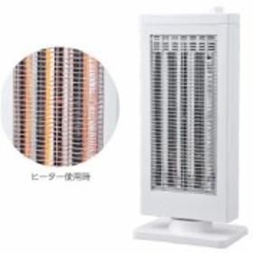 おおたけ  【カーボンヒーター 電気ストーブ 電気暖房 450W/900W切替可能】 ES-CA900T [ESCA900T]