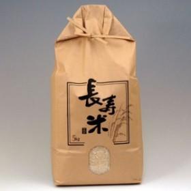 米処もろ星 こだわりのブレンド 【長寿米】 5kg
