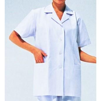 女 衿付白衣半袖 EB431 全1色 (厨房 調理 白衣 CANCY 加藤株式会社)