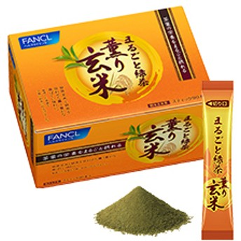 FANCL(ファンケル)公式 まるごと緑茶 薫り玄米 分包