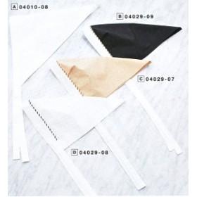 04029-07-08-09 三角巾 全3色 (サービスユニフォーム ボストン商会 BON UNI)