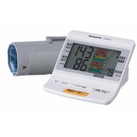 Panasonic パナソニック 【トレンドグラフ機能 ユーザー切替ボタン付 左右両用カフ 交流式/乾電池式上腕血圧計】EW-BU56-W(ホワイト) [