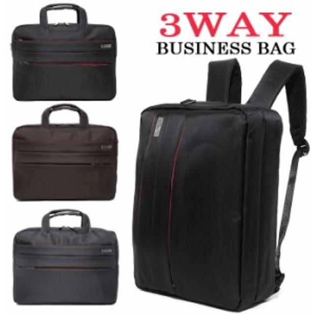 b45136817d1d 3wayビジネスバッグ、ショルダーバッグ、自転車通勤、A4ファイル収納、PC ...