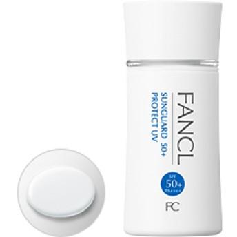 FANCL(ファンケル)公式 サンガード50+ プロテクトUV (SPF50+・PA++++)