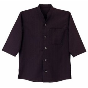 JT1162 ドビースラブ 消炭色 男女兼用ショップコート (厨房 調理 白衣 サンペックス)