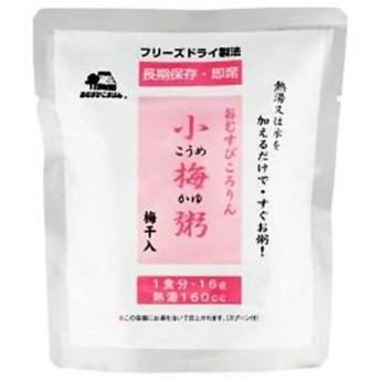 おむすびころりん 小梅粥 ( 1コ )